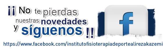 Nuevo Facebook de